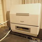 食洗機を使うための準備と設置作業