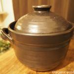 土鍋でご飯を炊いています