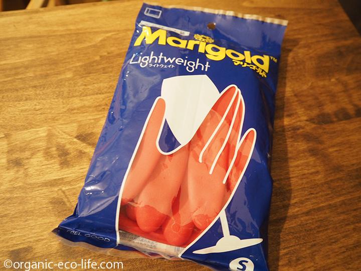 マリーゴールド天然ゴム手袋