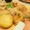 「旬菜食健ひな野」のディナーバイキング