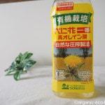 「有機栽培 べに花一番高オレイン酸」を使っています
