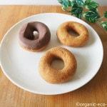 ヘルシーでおいしい「はらドーナッツ」