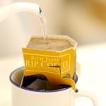 ドリップバッグコーヒーの美味しい淹れ方