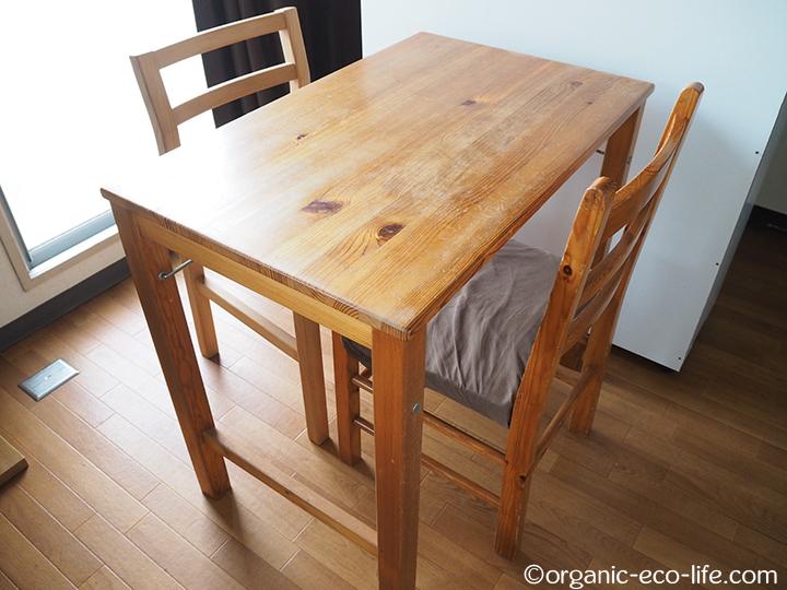 無印良品パイン材テーブル