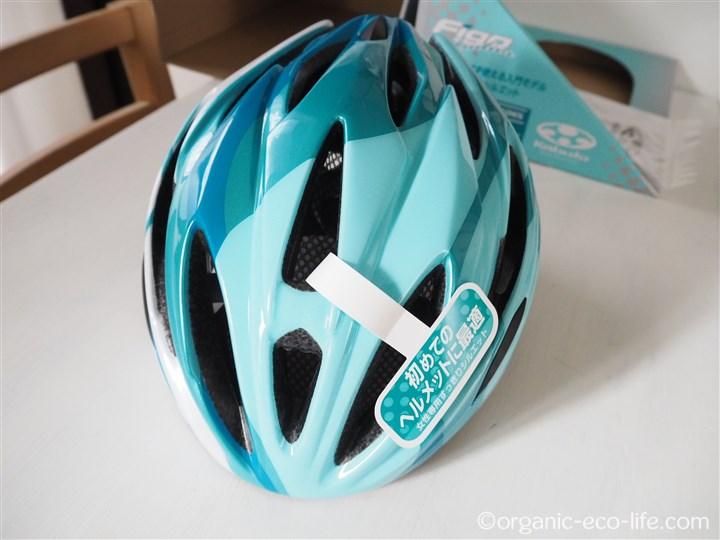 水色のヘルメット