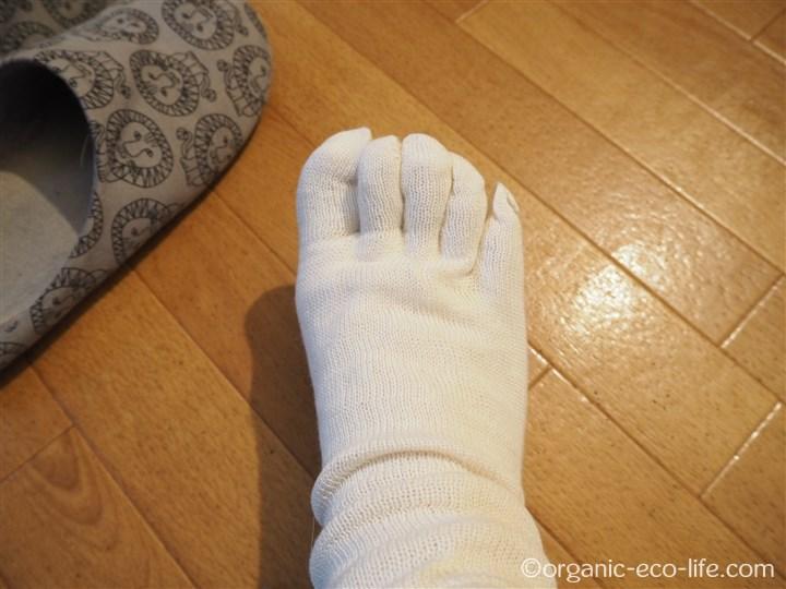 綿の5本指ソックス