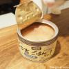 大地宅配のペットフード「ジロ吉ごはん さば水煮缶」を買ってみました【レビュー】