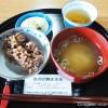 長岡式酵素玄米の講習会に参加しました