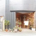 富士見台の冷えとりくつ下と天然素材の店「CandyKate(キャンディケイト)」へ行ってきました