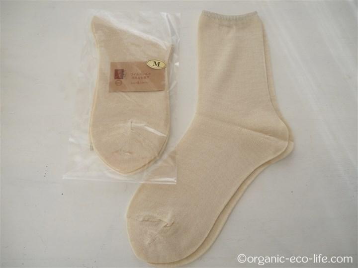 ワイルドシルクの靴下