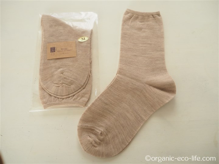 ウールの靴下