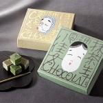 京都・山城で明治2年創業の老舗「宇治園」の生チョコレート