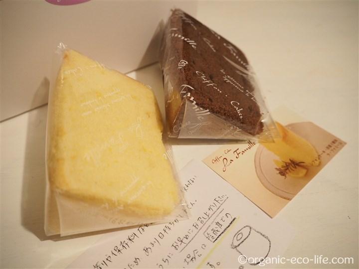プレーンとチョコレートシフォン