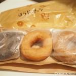 【悲報】「はらドーナッツ エミオ所沢店」が1/17に閉店しました