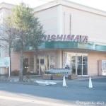 羽村市にあるスーパー「福島屋」へ行ってきました