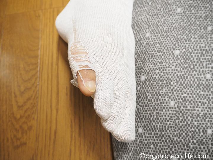 彼のお父さんの靴下