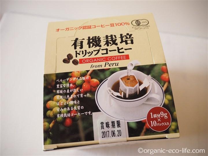 有機栽培ドリップコーヒー箱