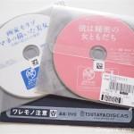 オンラインDVDレンタルサービス「TSUTAYA DISCAS」は返却がラクで便利です♪