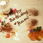 所沢のイタリアン「OTTO」で誕生日のディナーをいただきました