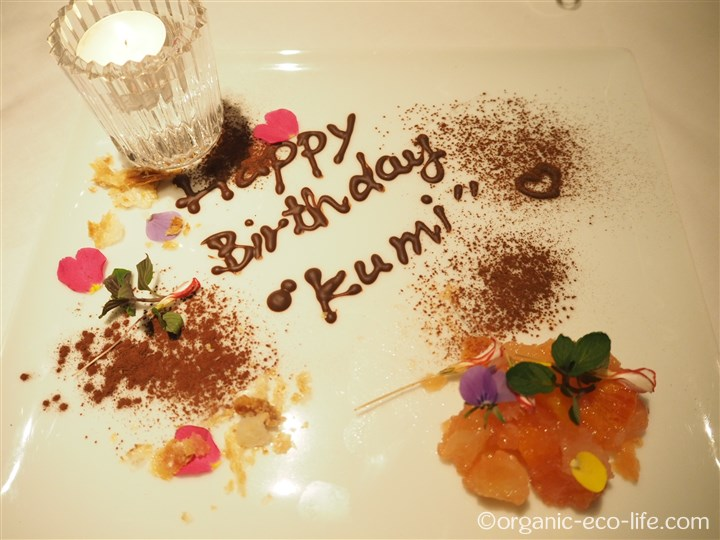 誕生日のメッセージプレート