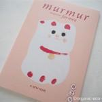 「murmur magazine for men」第2号を読みました