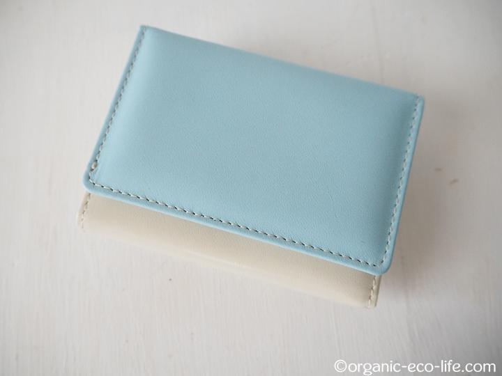 ベッカー極小財布