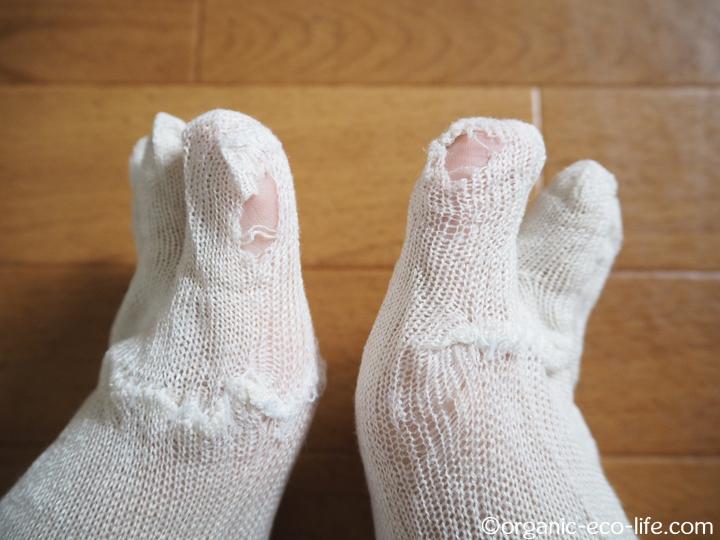 破れた親指