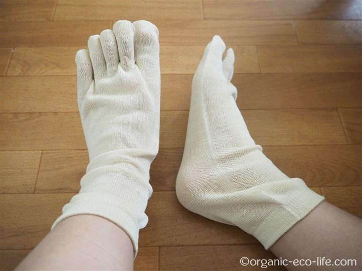 ワイルドシルク5本指靴下を履いてみたところ