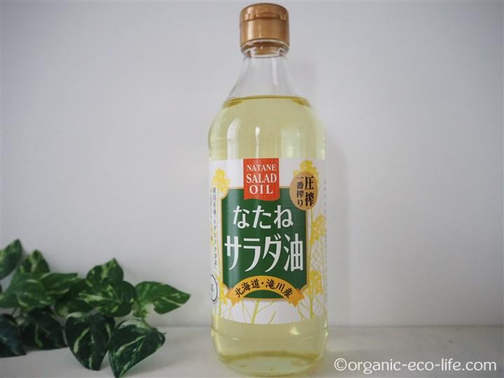国産なたねサラダ油