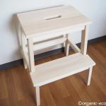 IKEAの「BEKVÄM ステップスツール」を組み立てました