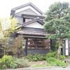 【西荻窪】建物がステキな「松庵文庫」のTUTUJI CAFE