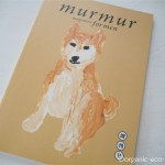 「murmur magazine for men」創刊号を読みました