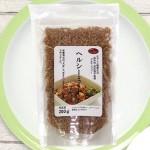 大豆と玄米で作られた植物性のお肉「ヘルシーミート」