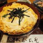 西所沢のそば屋「本むら庵」は親子丼も美味しいです♪