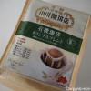 小川珈琲店の「有機珈琲 オリジナルブレンド」のドリップコーヒーを飲みました