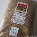 酵素玄米を炊くために「大地宅配」で玄米と小豆を買いました