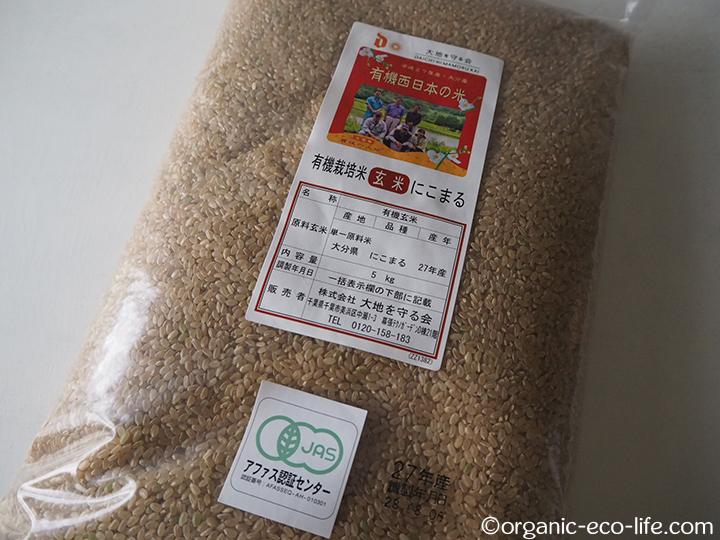 大地宅配の玄米