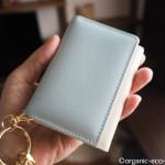 三つ折りのミニ財布「BECKER(ベッカー)社の極小財布」を使ってみて気づいたこと【レビュー】