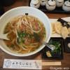 無添加の出汁とコシのある麺がおいしい「かばのおうどん横浜元町本店」はカバ好きにもオススメです