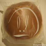 【阿佐ヶ谷】「うさぎや」のどら焼きを食べて、ドラえもんの気持ちがよく分かりました