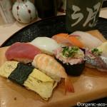 目白の「寿司 う月」でワンコインランチを食べました