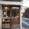 【目白】週3日しか営業していない幻のパン屋さん「かいじゅう屋」でパンを買いました