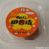 【紀州梅の里なかた】の「梅ぼし田舎漬け」はすっぱすぎず甘すぎないバランスの取れたおいしい梅干しです