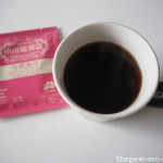 小川珈琲の「有機珈琲 カフェインレス モカ ドリップコーヒー」は、おいしいデカフェを手軽に楽しめます