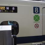 新幹線のグリーン車に生まれて初めて乗りました
