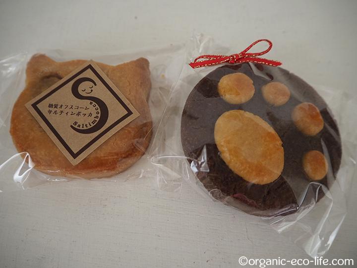 サルティンボッカの糖質オフスコーン