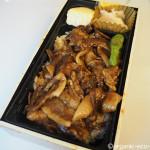 「スペイン産ベジョータイベリコ豚重」がジューシーで美味しい!【eashion 東京グランスタ店】