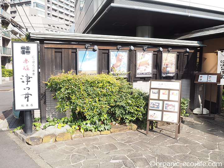 赤坂 津つ井