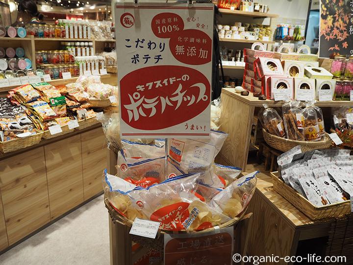 日本百貨店にて