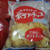 「キクスイドー」のできたてポテトチップは国産原料100%で無添加で美味♪